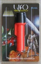 Фонарик ручной  UFO RG1AA rubber. Суперкомпактный!
