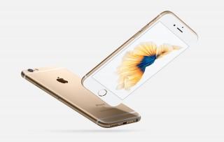 """Apple iPhone 6s plius, 5.5"""", IOS 9 title="""
