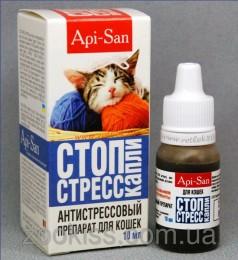 СТОП-СТРЕСС капли для кошек, 10мл Апи-Сан. Россия. title=