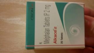 Алкацел (Мелфалан) табл. п/о 2 мг №25, title=
