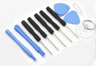 Набор инструментов для вскрытия корпусов