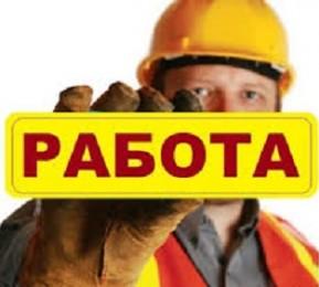 Потрібні будівельники з досвідом роботи в Литву. title=