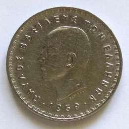 10 драхм 1959 года, Греция времен правления короля Павла I.