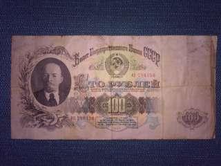 Старые банкноты title=