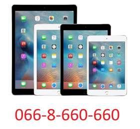 Выкуп техники Apple в Центре Киева дорого