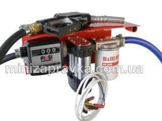 Топливо-раздаточные колонки для перекачки дизеля,бензина,масла,ad-blue