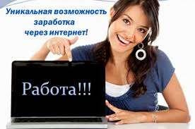 Менеджер интернет-магазина на дому. title=