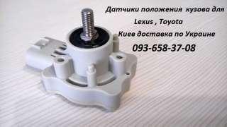 8940660011, 89406-60011 датчик положения кузова гидроподвески