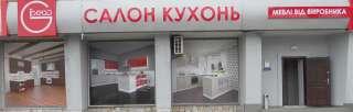 Салон Кухонь title=
