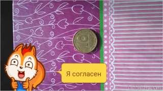 10копійок 1992р України рідкісна монета ягоди калини видовжені, гурт з title=