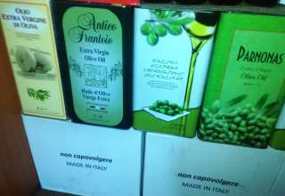 Масло оливковое Италия, Греция.Испания.