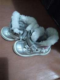 Зимние ботиночки title=
