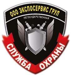 Охранники во Львов (вахта) title=