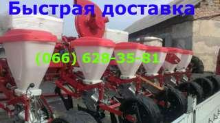 сеялка УПС 8 НОВАЯ (система контроля Агро-8м, транспортное) title=