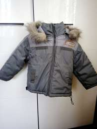 Продам дитячу зимову куртку title=