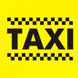 Работа в такси (авто компании) title=