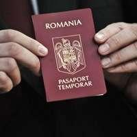 Румунське Громадянство title=