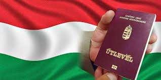 Угорське громадянство title=