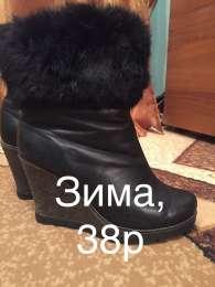 Сапоги зимние 38р. Кожа title=