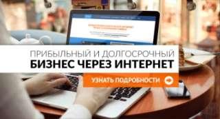 Первый Профессиональный Интернет Проект в компании Фаберлик title=