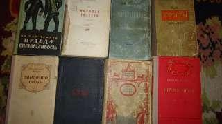 Книги с 1907 года