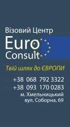 Отримувати дійсно європейську зарплату? Легко. title=