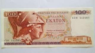 100 драхм, Греция, 1978 год (богиня Афина). Идеальное состояние. UNC