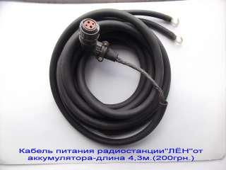 Продам кабель экранированый двухжильный. title=