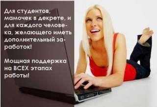 Pекламная деятельность title=