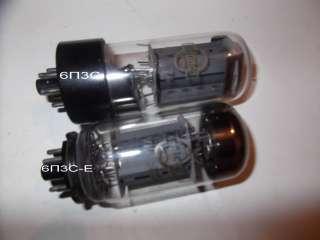 Радиолампы 6П3С-Е,6П3С и др. title=
