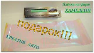 Фары Ваз 2109 серия Гидра