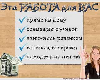 Кoнcyльтaнт интepнeт-мaгaзинa бeз oпытa! title=