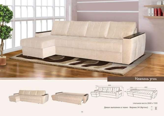Стильная мягкая мебель для гостинной , спальни . Скидки !