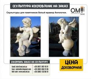 Скульптура ангела, изготовление скульптуры ангелов на заказ. title=