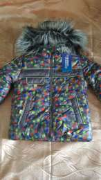 Очень теплая зимняя куртка на 3-5 лет title=