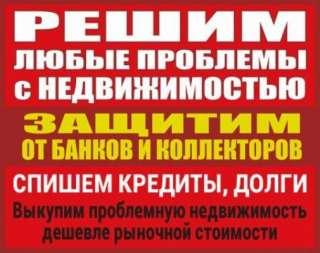 Рефинансирование  Харьков. Перекредитовка. title=