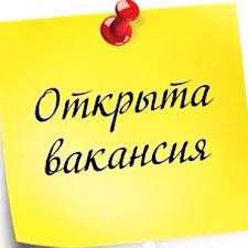 Оператор в Интернет-магазин! title=