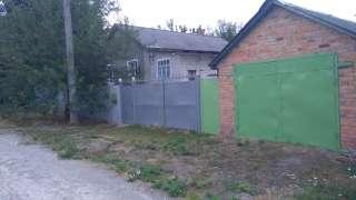 Продам дом в Хотомле. title=