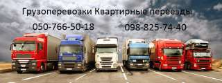 услуги транспортной компании title=