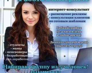 Работа информационного характера(ПК) title=