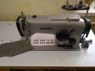 Швейная машина, машинка Минерва/Minerva 335 класс. Запчасти, Челнок