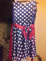Продам шикарное платье title=
