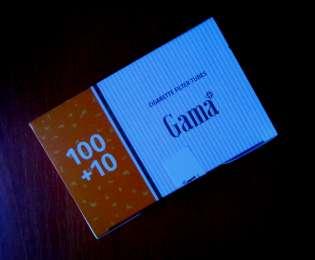 Сигаретные гильзы Gama 110 title=