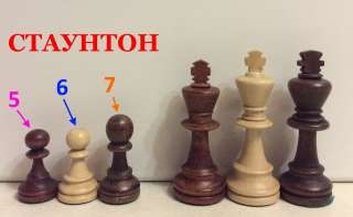 Доска для шахмат Стаунтон 5 , 6 , 7