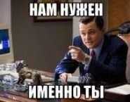 Специалист в офис по приему телефонных звонков и ведению документации title=