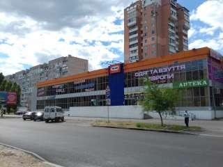супермаркет ТРАШ title=