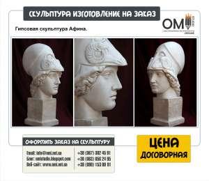 Создании на заказ пластиковых скульптур, изготовление скульптур . title=