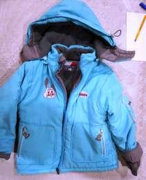 Крутая яркая зимняя теплая курточка рост 110 доставка в подарок title=