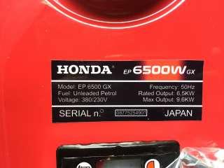 Генератор Honda 6,5 kW title=