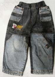 Клевые модные джинсы 5-6лет доставка в подарок title=